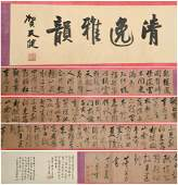 A CHINESE CALLIGRAPHY HAND SCROLL, DONG QICHANG MARK
