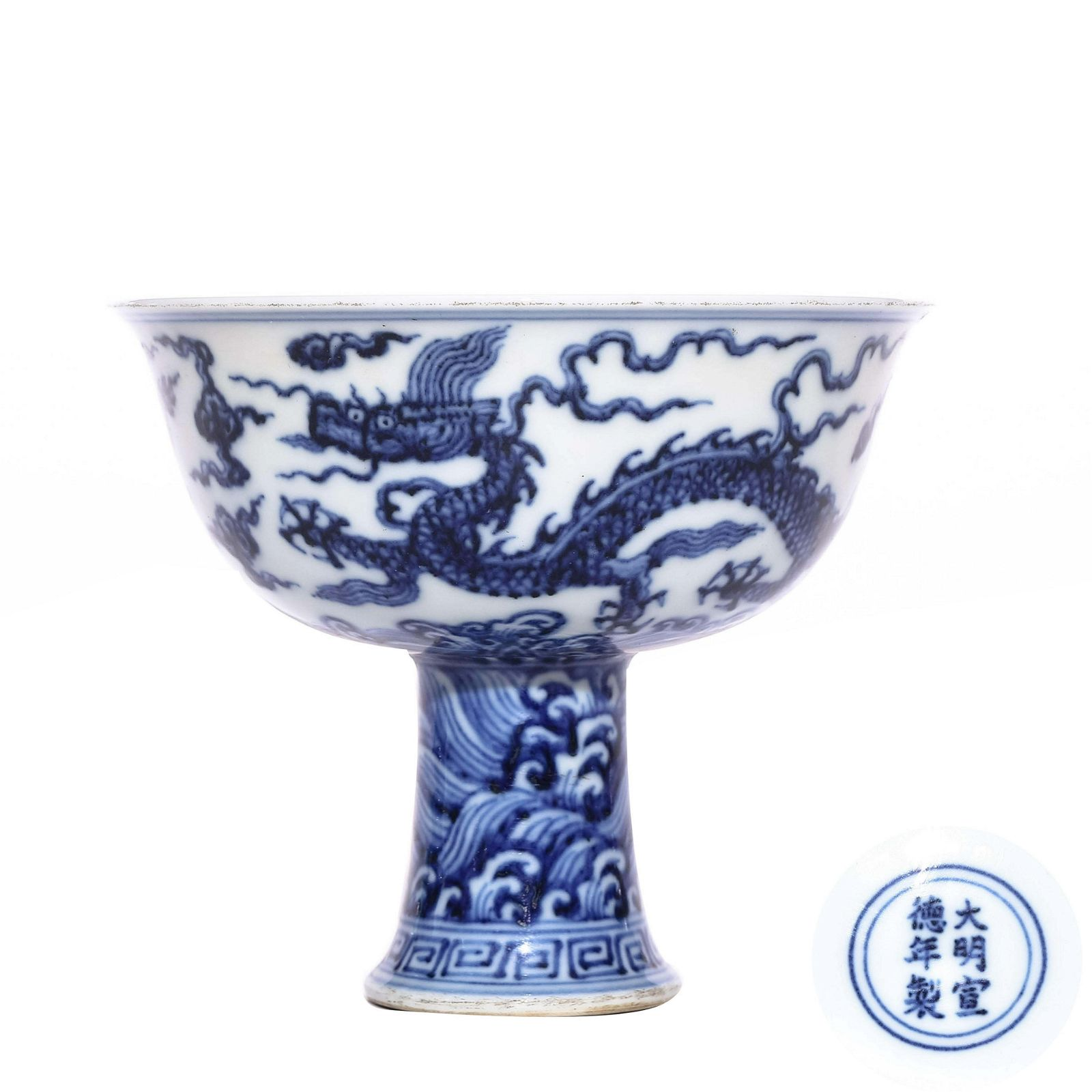 A CHINESE BLUE AND WHITE PORCELAIN STANDING CUP
