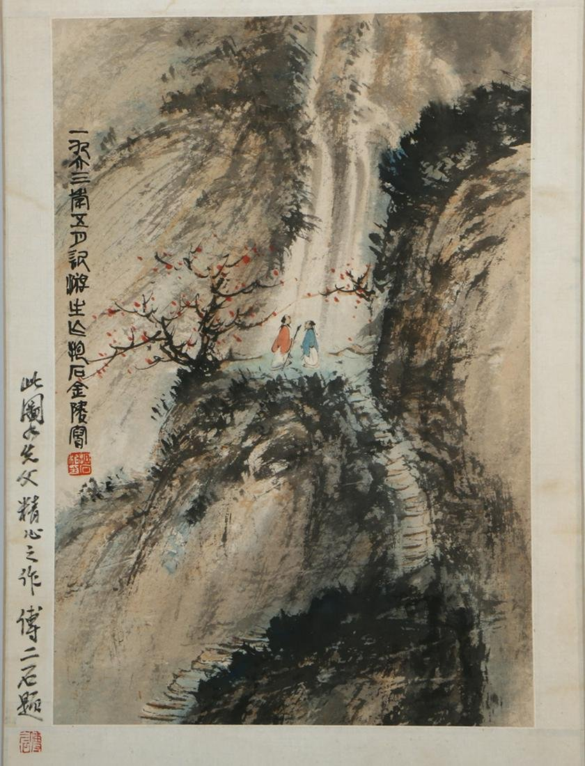 A CHINESE L&SCAPE PAINTING, FU BAOSHI MARK