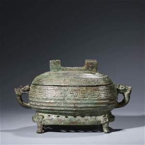 A CHINESE BRONZE STEAMING VESSEL, GUI