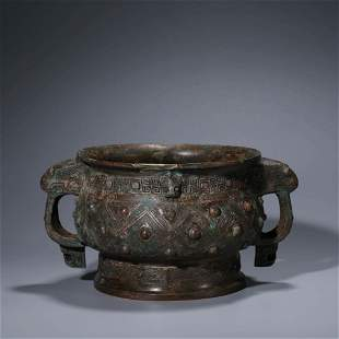 A CHINESE BRONZE STEAMING VESSEL,GUI