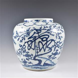 MING JIAJING BLUE & WHITE LANDSCAPE JAR
