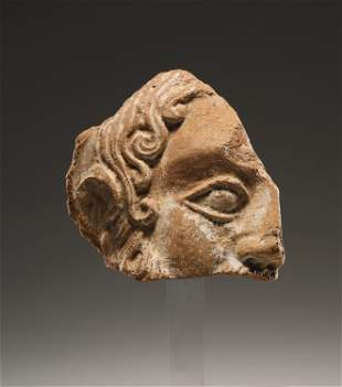 A Fragment of a Terracotta Tile