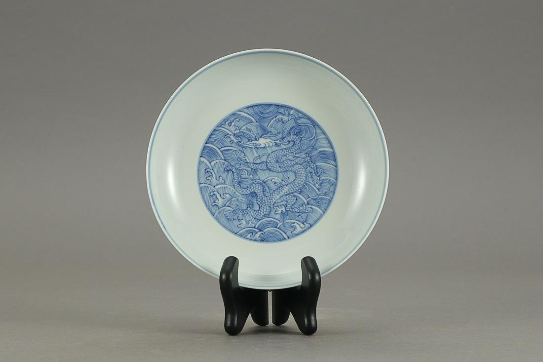 BLUE & WHITE 'DRAGON AMONGST OCEAN' PLATE, QING