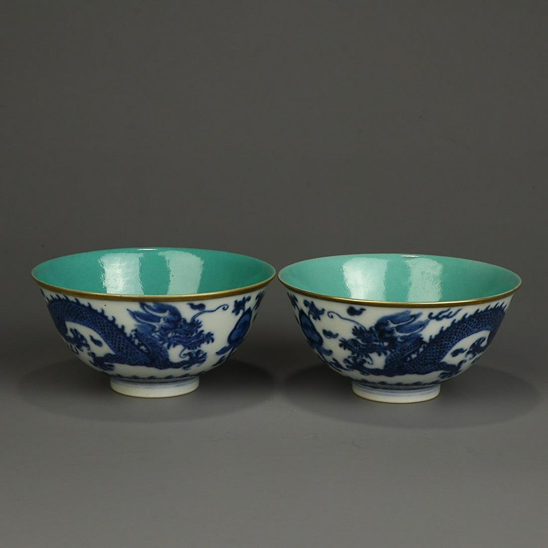 PAIR OF BLUE & WHITE 'DRAGON' GOLD-TRACED EDGES BOWLS,