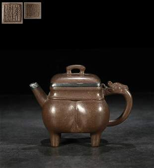 SILVER MOUNTED QUADRUPED TEAPOT WITH 'CHEN MING YUAN'