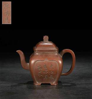TEAPOT CARVED WITH POETRY AND 'CHEN MING YUAN'