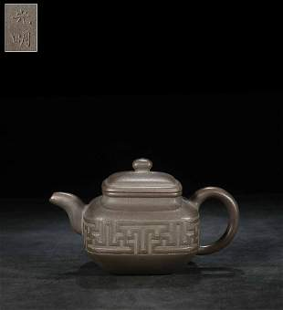SQUARE TEAPOT WITH 'CHEN GUANG MING' INSCRIBED