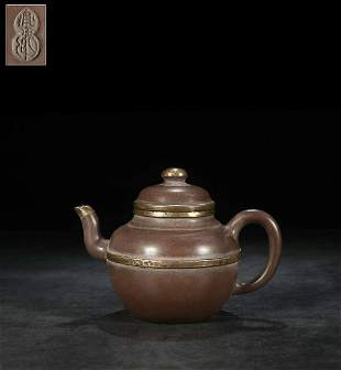 COPPER ALLOY MOUNTED TEAPOT WITH 'CHEN YONG QING'