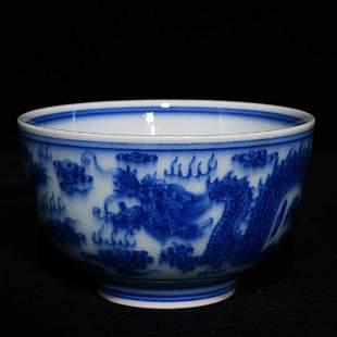 BLUE & WHITE 'DRAGON' CUP