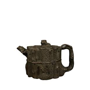 STUMP FORM TEAPOT WITH 'CHEN MING YUAN' INSCRIBED