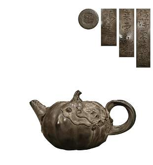 PUMPIN FORM TEAPOT WITH 'CHEN MING YUAN' INSCRIBED
