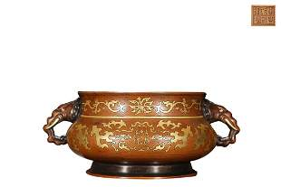 PARCEL GILT COPPER ALLOY CENSER CAST WITH TAOTIE AND
