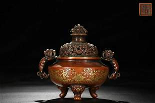 PARCEL GILT COPPER ALLOY CENSER CAST WITH PHOENIXES AND
