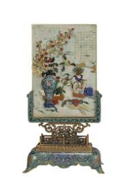 GEMSTONES INSET JADEITE TABLE SCREEN WITH CLOISONNE