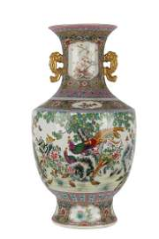 FAMILLE ROSE ' PHOENIX AND BIRDS ' VASE WITH  HANDLES