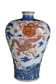 BLUE & WHITE  AND IRON RED  'FIVE DRAGONS' MEIPING VASE