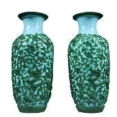 PAIR OF GREEN OVERLAY BLUE GLASS 'DRAGON' VASES