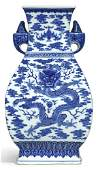 FROM SOTHEBYS A BLUE AND WHITE DRAGON VASE QIANLONG