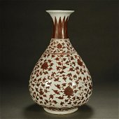 A FINE AND EXTREMELY RARE COPPER-RED DECORATED