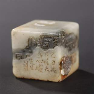 ANCIENT CHINESE,SHOUSHAN STONE SEAL