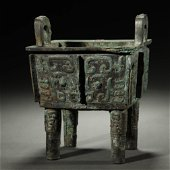 """WARRING STATES PERIOD,A RARE BRONZE FOOD VESSEL,""""DING"""""""