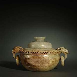ANCIENT CHINESE,DRAGON EARS JADE CENSER AND COVER