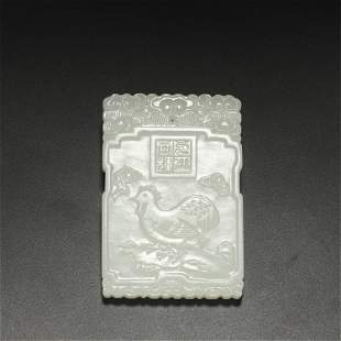 QING DYNASTY,WHITE JADE CARVED PENDANT