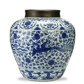 A VERY RARE LARGE BLUE AND WHITE PHOENIX JAR,MING