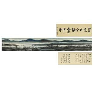 LIN FENGMIAN,CHINESE PAINTING AND CALLIGRAPHY HAND