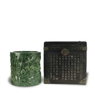 QING DYNASTY,A FINE HETIAN SPINACH JADE BRUSH POT