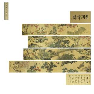 YU SHENG,CHINESE PAINTING AND CALLIGRAPHY,HAND SCROLL