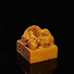 TIANHUANG STONE SEAL,QING DYNASTY