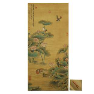 HONG YI,CHINESE PAINTING AND CALLIGRAPHY,HAND SCROLL
