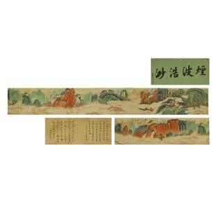 LI KERAN,CHINESE PAINTING AND CALLIGRAPHY,HAND SCROLL