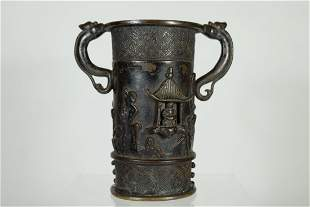 Chinese Bronze BrushPot Or Cup.With Handles