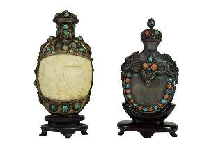 Two Chinese Hand Crafted Snuff Bottles