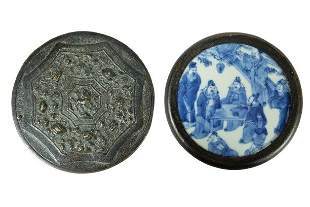 A Fine Quality Chinese Bronze Mirror W Porcelain Inlaid