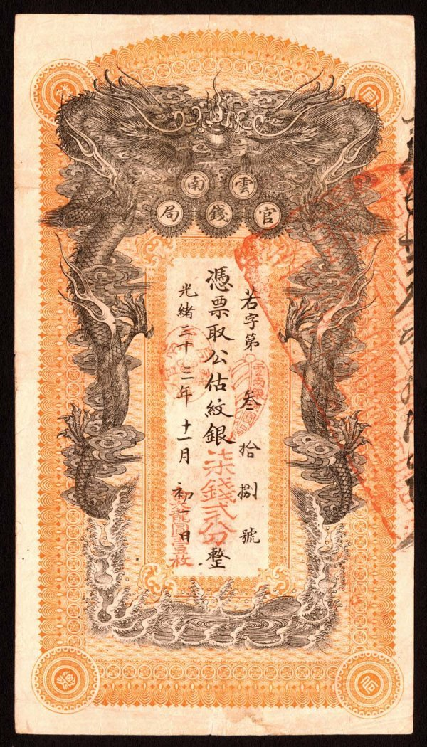 114: China   Yun-NanOfficialCurrencyBureau   NL