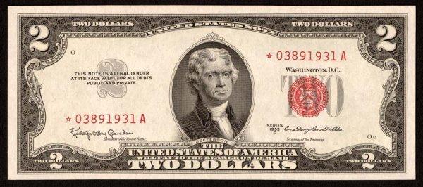 1113:    $21953-C*   Acrisp,wellcenteredstarn