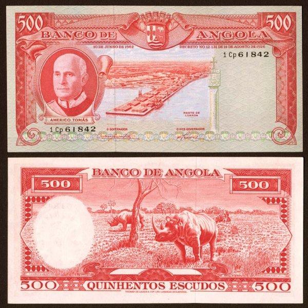 1015: Angola, BancodeAngola, 95500Escudos1