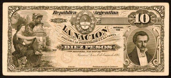 1017: Argentina, BancodelaNacionArgentina, 221?;