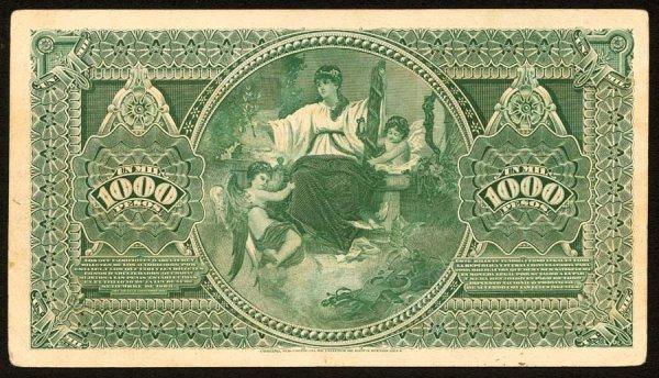 1022: Argentina, BancodelaNacionArgentina, 227?