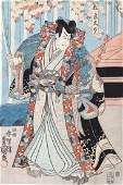 Kunisada, Utagawa