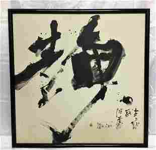 John Chin Signed Black & White Abstract oil on Canvas
