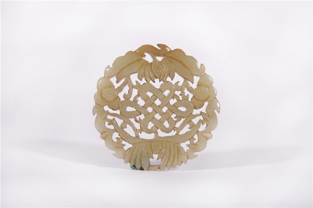 A Reticulated White Jade Plaque Qing Dynasty