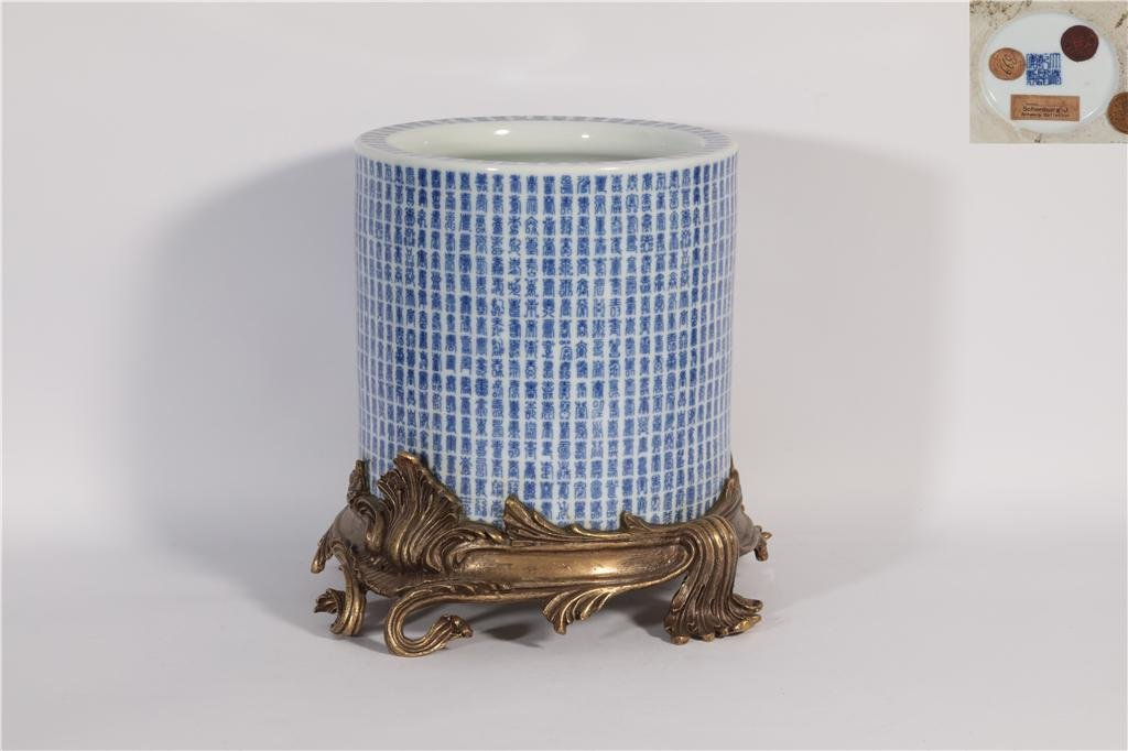 A Blue and White Brush-pot Qianlong Period