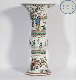 A Famille Vette Beaker Vase Kangxi Period