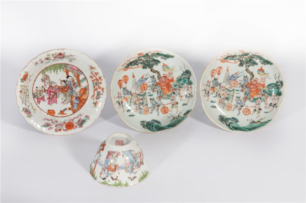 Four Famille Rose Tablewares Daoguang Period