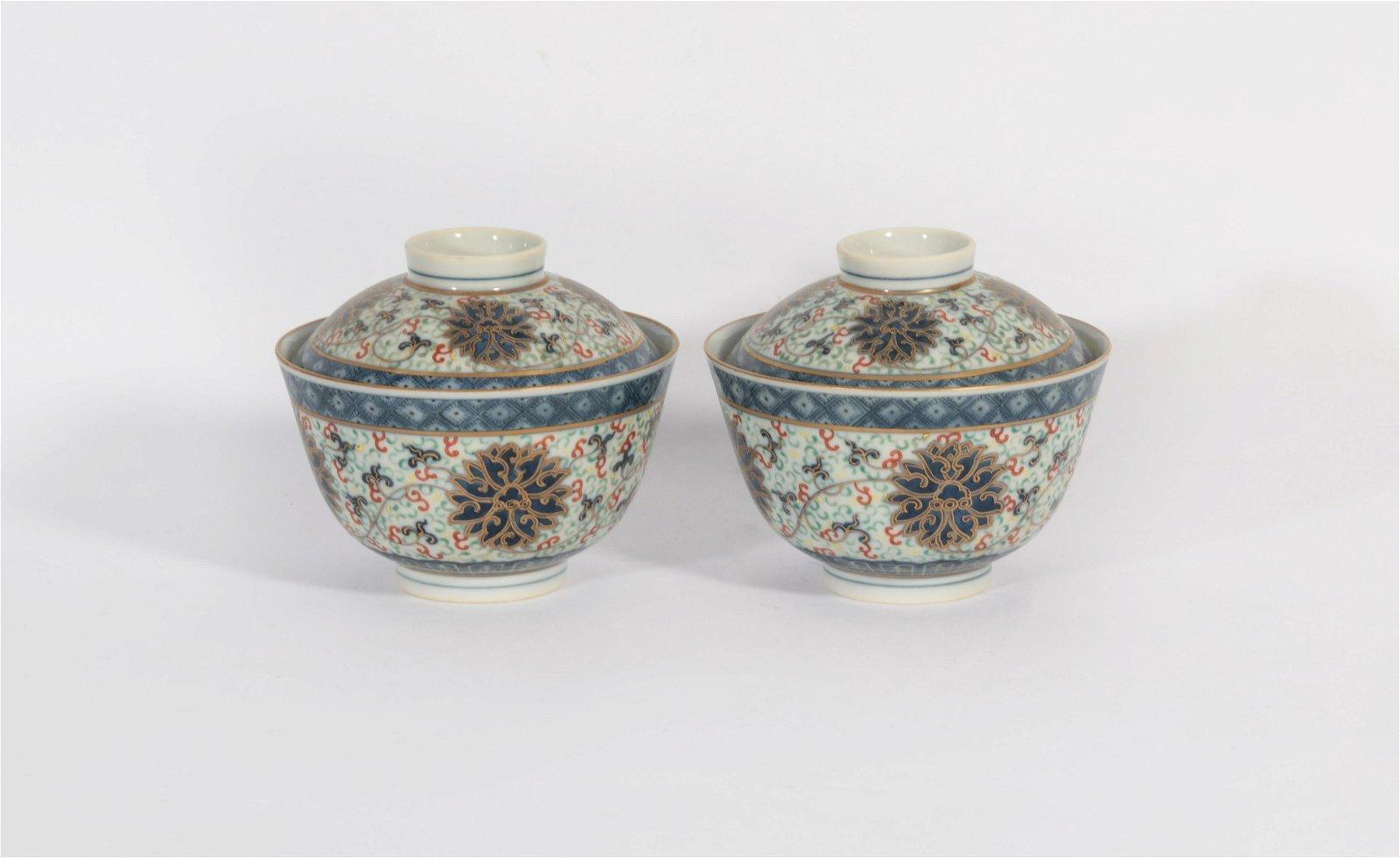 Pair Doucai Tureen Guangxu Period